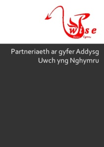 WISE HE Partnership Statement (Cymraeg)-thumbnail
