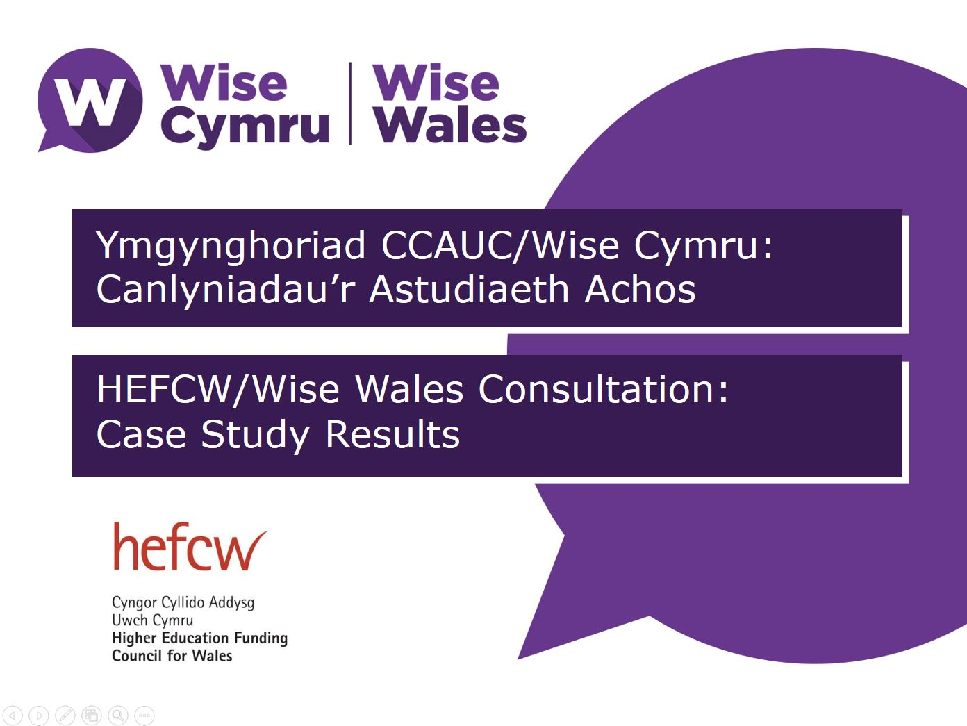 HEFCW/ Wise Wales Consultation